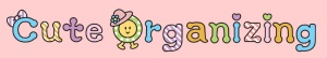 blog banner for cute organizing
